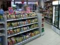Mini Market Kita – Jl Perintis Tegal
