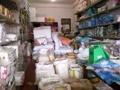 "Toko Plastik & Dus ""Archani""  – Jl Hanoman"